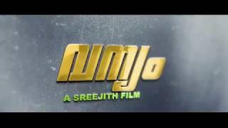 Vannyam Malayalam First Action Short film