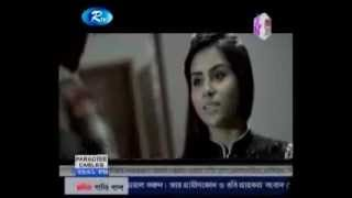 Bangla Eid Natok 2012 Fall In Love Part2