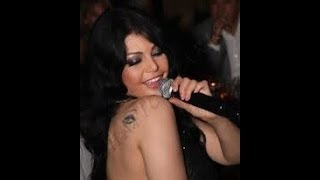 fadihat haifa  Oppa Haifa Style 2014