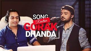 Gorak Dhanda Song Reaction | NESCAFE Basement Season 4, Episode 4 | Nusrat Fateh Ali Khan