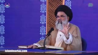 رسولؐ کا ساتھ کس نے دیا اور امام مہدیؑ کا ساتھ کون دے گا؟ - علامہ سید جواد نقوی