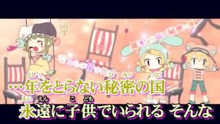 【ニコカラ】 cLick cRack 【On Vocal】