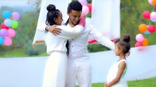 Dagi Man - Destegna | ደስተኛ - New Ethiopian Music 2018 (Official Video)