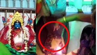 Hindu Goddess Lord Kali's Footstep Seen In Kolkata(Dumdum Nagerbazar) - Miracle Video Must Watch