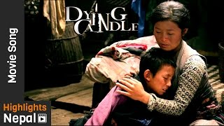 Hey Mero Pyaro Bhai - New Nepali Movie DYING CANDLE Song Ft. Srijana Subba, Lakpa Singi Tamang