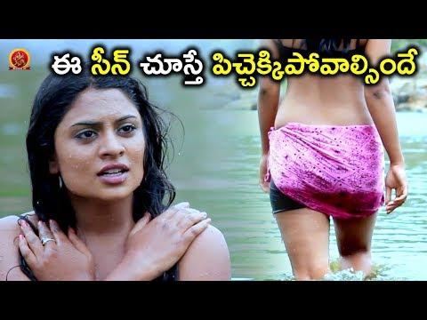 Xxx Mp4 ఈ సీన్ చూస్తే పిచ్చెక్కిపోవాల్సిందే 2018 Telugu Movie Scenes Ee Manase Movie Scenes 3gp Sex