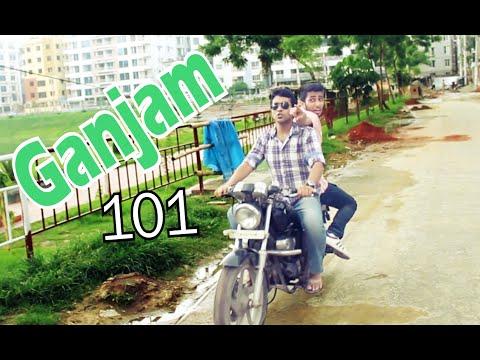 Ganjam 101  - (Unreleased Demo)