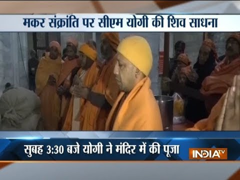 Xxx Mp4 CM Yogi Adityanath Offers Prayer At Gorakhdham Mandir In Gorakhpur 3gp Sex