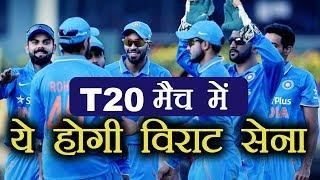 India Vs Sri Lanka T20 Match: Virat Kohli's Predicted XI against Lanka   वनइंडिया हिंदी
