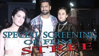 Special Screening of film Stree with bollywood celeb