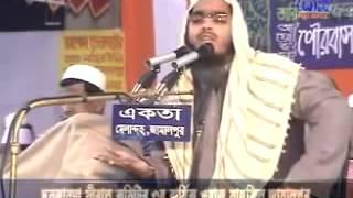 Maulana Hafejur Rahman Siddeeq  - BD powerful speech - YouTube.mp4