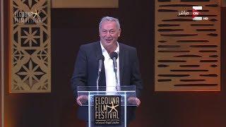 كلمة رجل الأعمال سميح ساويرس في حفل افتتاح مهرجان الجونة السينمائي