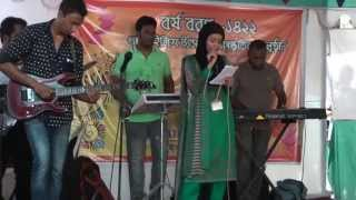 IBAIS University Pohela Boishakh 1422 Part 2