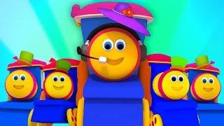 Bob cinq petits bébés | sautantes rimes | Bob Train | Five Little Babies
