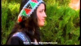 Khoshe Atan Song