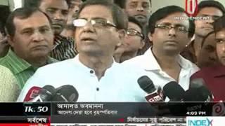 Prothom Alo-Contempt, 11 March 2014