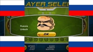 Head Soccer - How to Unlock Russia (IHack Points)