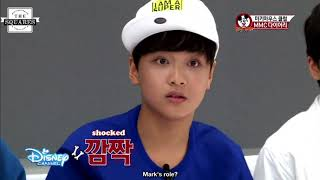 Tricking Donghyuck (NCT Haechan) #1