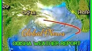 Oriya OTV News Today of Cyclonic Storm in Odisha 2016