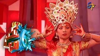 Aigiri Nandini Song - Anshu Performance - 24 - Dhee 6 - ETV Telugu