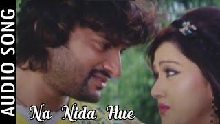 Matric Fail Odia Movie    Na Nida Hue   Audio Song   Anubhav Mohanty, Barsha Priyadarshini