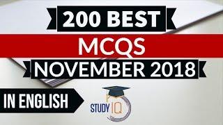 200 Best current affairs November 2018 in ENGLISH Set 1  - IBPS PO/SSC CGL/UPSC/IAS/RBI Grade B 2019