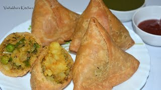 हलवाई  जैसे  खस्तेदार  समोसा  बनाने की विधि  - With imp TIPS | Samosa recipe | Vishakha