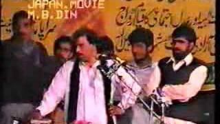 Majlis Qasida - Zakir Atta Hussain Ranghar (Part 2)