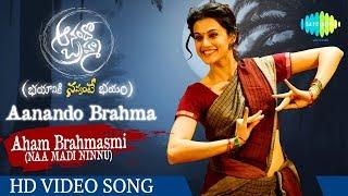 Naa Madhi Ninnu - Original Video Song | Anando Brahma | Taapsee Pannu | Malgudi Subha | Telugu Film
