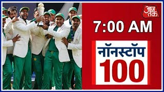 Pakistan Beat India by 180 Runs in ICC Champions Trophy 2017 Final: Non Stop 100