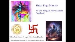 Download Shiva Puja Mantra - Bengali Nitya Karma Paddhati 3Gp Mp4