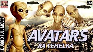 Avatars Ka Tehelka l 2016 l South Indian Movie Dubbed Hindi HD Full Movie