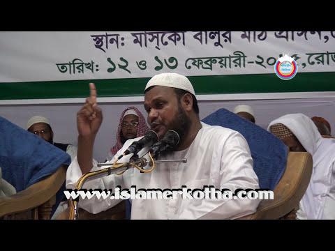 95-2 Bangla Waj Adorsho Poribar - 2 by Abdur Razzaque bin Yousuf
