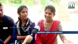 Break The Stigma On Menstruation! - She News Investigation | Mathrubhumi News