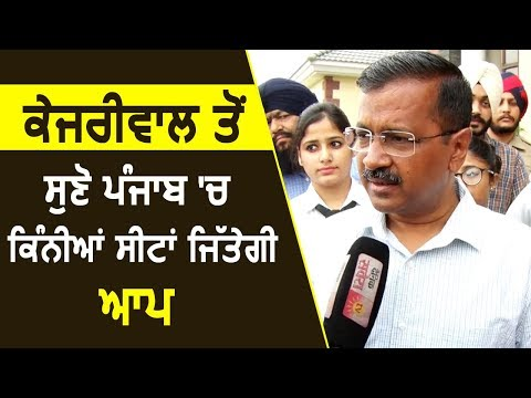 Xxx Mp4 Exclusive Interview Of Delhi 39 S Chief Minister Arvind Kejriwal On Lok Sabha Election 3gp Sex