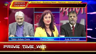 Where is Aasia Bibi ? Who killed SamiulHaq? Why Aafia Siddiqui? Prime Time with Anis Farooqui