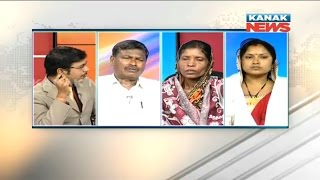 Special Discussion On Kendrapara Poll Irregularities