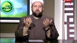 برنامج الدين والحياة - دعاء بصوت الشيخ / يسري عزام