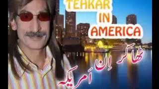 Thakur in America punjabi Stage Drama