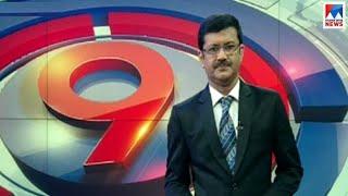 ഒൻപത് മണി വാർത്ത | 9 P M News | News Anchor - Pramod Raman | July 17, 2018