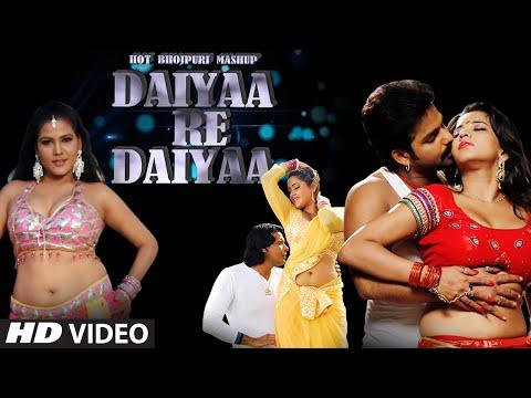 Xxx Mp4 Daiyaa Re Daiyaa Hot Bhojpuri Mashup 2015 Video Sexy Monalisa Stars By Shishir Pandey 3gp Sex
