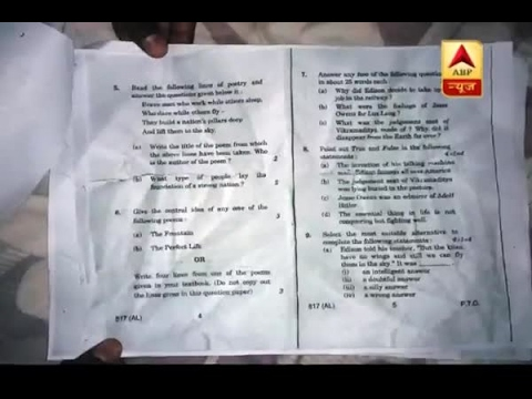 Xxx Mp4 UP 10th Board Question Paper Leaked Goes Viral On Whatsapp 3gp Sex
