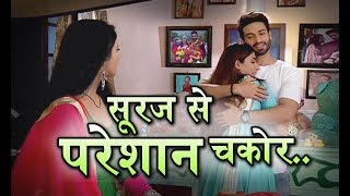 """""""Udaan"""" Serial 16th July 2018 Full Episode   On LOcation Shoot   Colors Tv"""