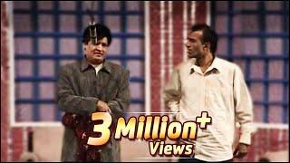 Umer Sharif Sikandar Sanam Comedy Stage Drama - Meri Bhi Tu Eid Karade