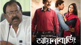 আয়নাবাজি সেন্সর বোর্ডে আটকে দেওয়া উচিত ছিলো , এ কি বললেন পরিচালক কাজী হায়াৎ !! | Aynabaji Movie 2016