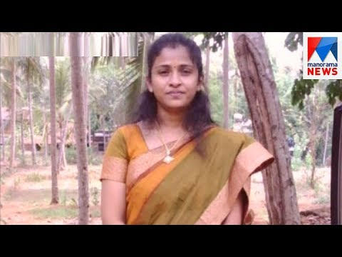 Xxx Mp4 The Housewife And Daughter Missing In Calicut Manorama News 3gp Sex
