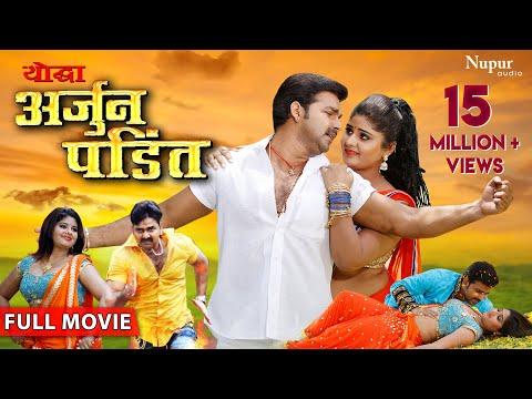 Xxx Mp4 FULL MOVIE Yodha Arjun Pandit Pawan Singh Nehashree New Bhojpuri Movie 2018 Nav Bhojpuri 3gp Sex