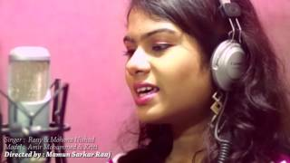 Tumi Chara Ek Muhurto Bangla Full Music Video 2016 720p HD BY J@HID MEDIA