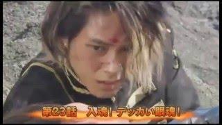 Jikai! Kamen Rider Ghost! ~EP 23~ RAW