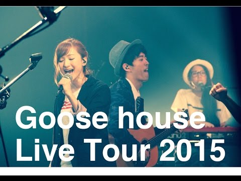 Download Goose house Live Tour 2015